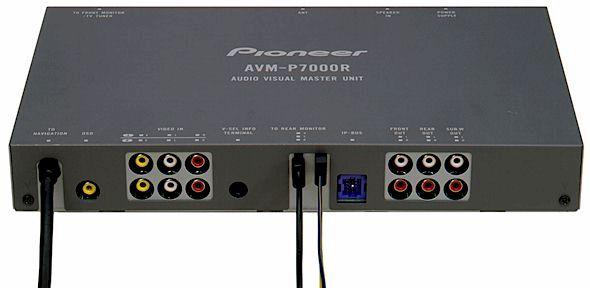 AV-master Pioneer AVM-P7000R