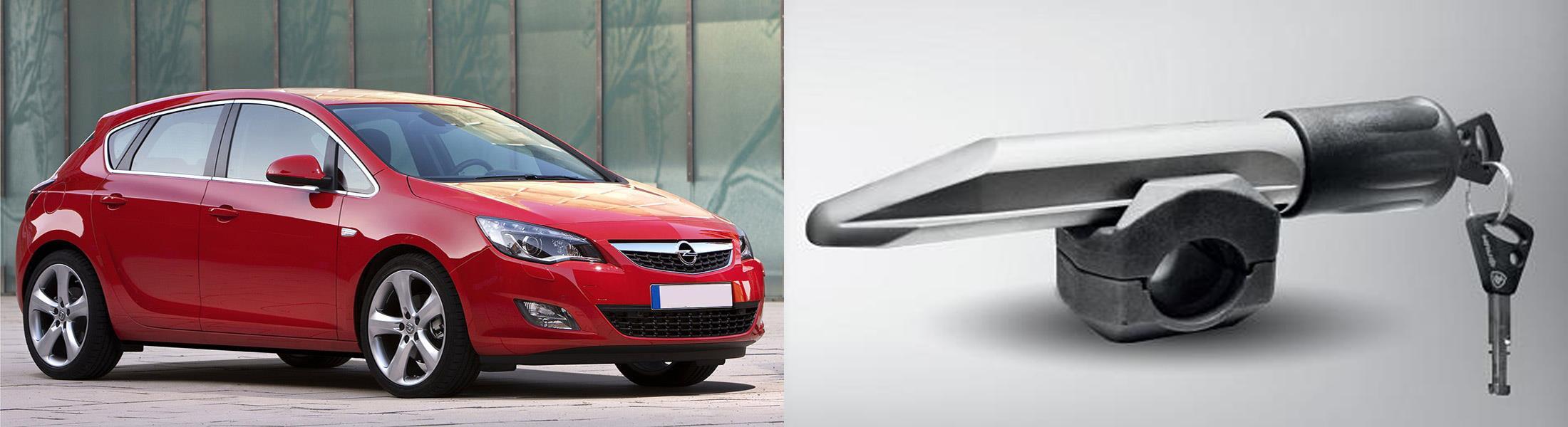 Opel Astra J /2012-/Элур, Гарант Блок Люкс 016.E