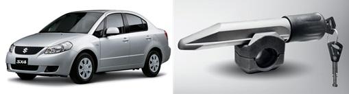 Suzuki SX4 Sedan/2007-2013/Элур диам.25 мм, Гарант Блок Люкс 133.E/f/k