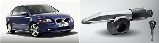 Volvo S40,  Гарант Блок Люкс 833.E/f