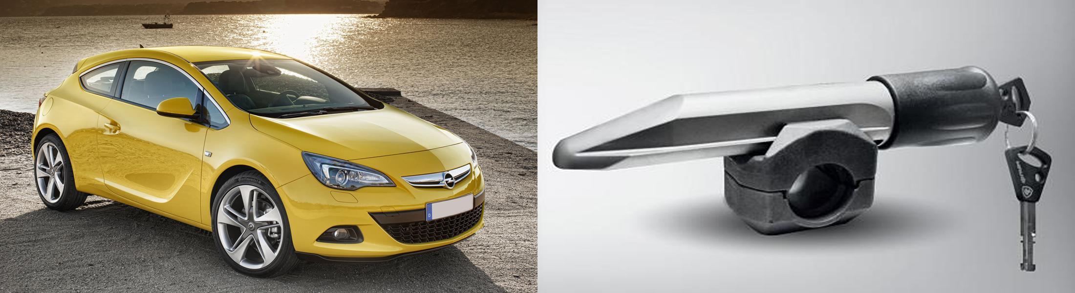 Opel Astra GTC/2012-/ Элур, Гарант Блок Люкс 016.E