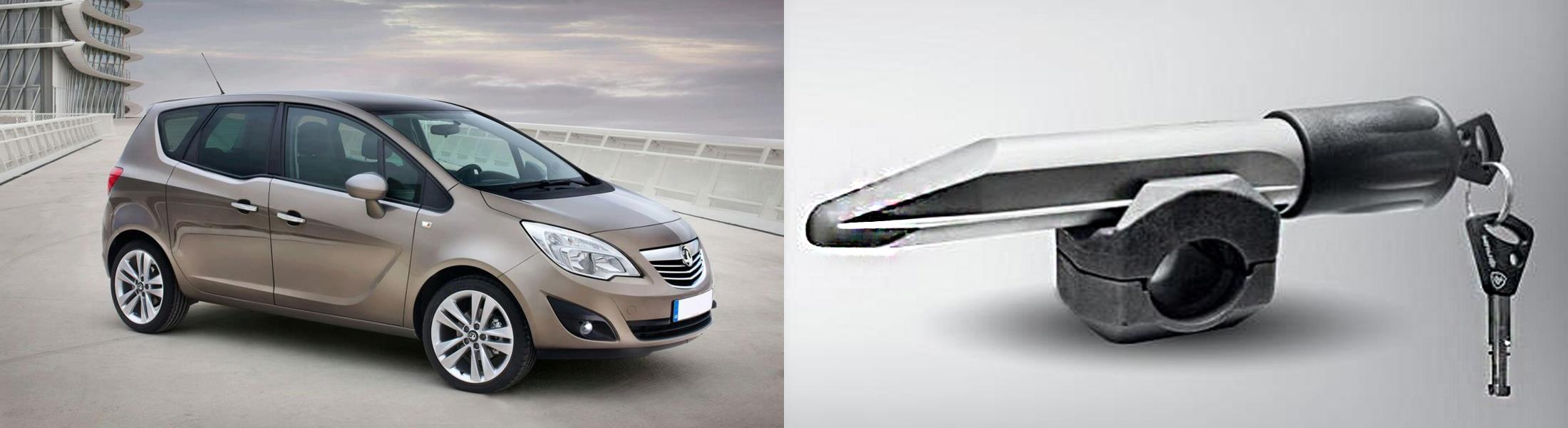 Opel Meriva /2011-/Гур, Гарант Блок Люкс 034.E