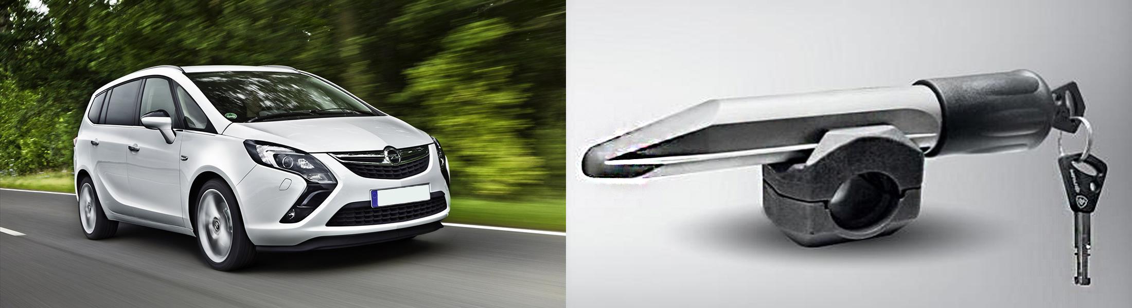 Opel Zafira Tourer /2012-/, Гарант Блок Люкс 617.E