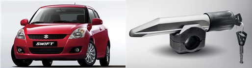 Suzuki Swift/2010-2015/Элур, Гарант Блок Люкс 760.E/f