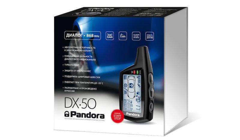 Pandora DX-50B