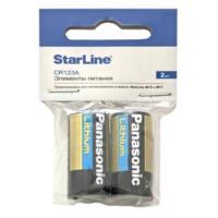 StarLine CR123A