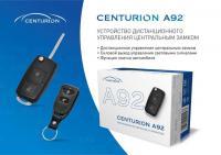 Centurion A92