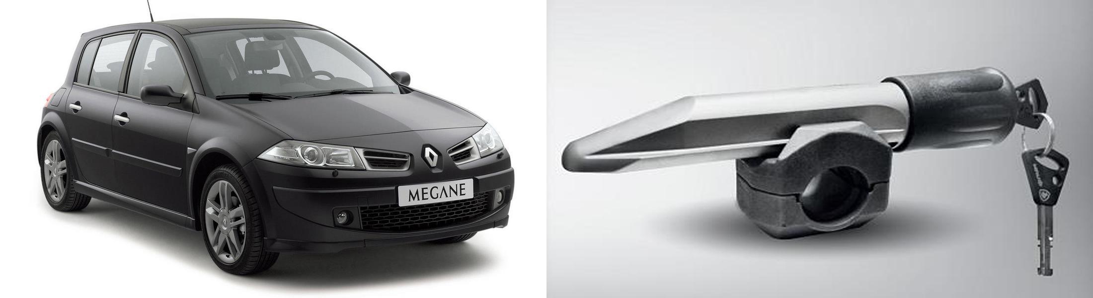 Renault Megane II 2-е пок.