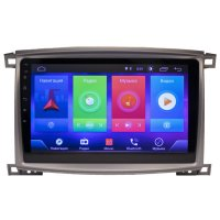 """Toyota Land-Cruiser 100 2007+ (Android 8.1) 9"""""""